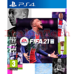 FIFA 21 PS4 - PLAYSTATION 4 - STANDARD EDITION - ITALIANO